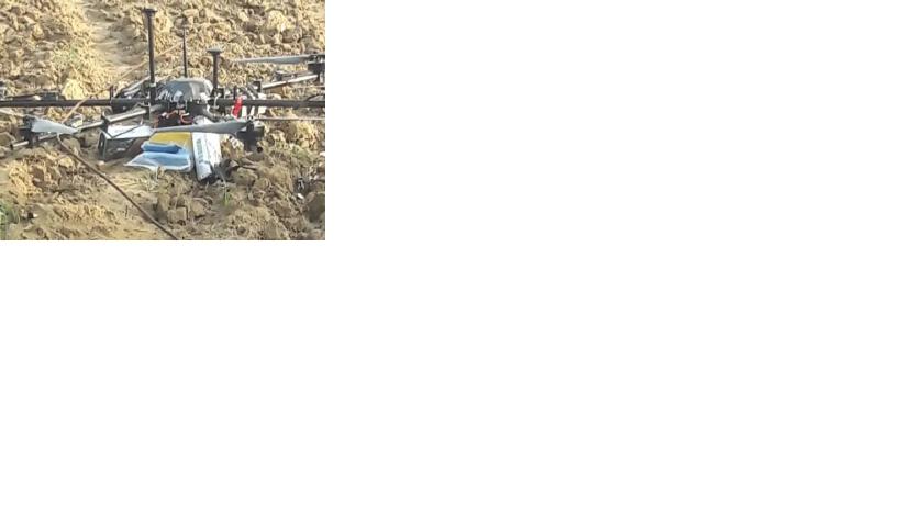 Pak Drone Shot Down In J&K by BSF