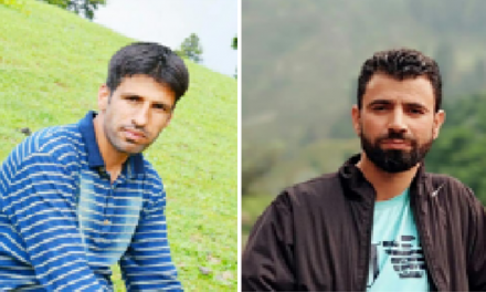 College Life, Students' Career  And Kashmir Scenario .                               ABID HUSSAIN RATHER                         FIRDOUS MAJEED SALROO